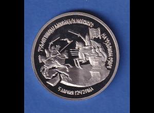 Russland 3 Rubel Schlacht auf dem Eis des Peipus-Sees - Alexander Newski 1992