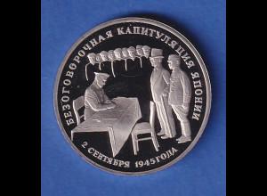 Russland 3 Rubel 50 Jahre Kapitulation Japans 1995