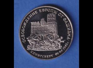 Russland 3 Rubel 1995 50 Jahre Einnahme von Königsberg 1945