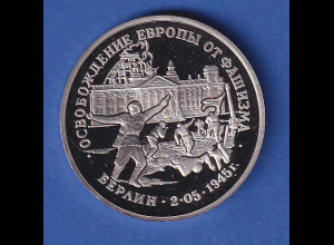 Russland 3 Rubel 1995 50 Jahre Einnahme von Berlin 1945