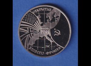 Russland 3 Rubel Eröffnung der Zweiten Front im 2. Weltkrieg 1994