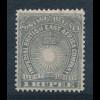 Britisch-Ostafrika / British East Africa Mi.-Nr. 17,1R grau sauber ungebraucht *