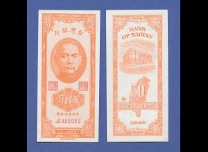 China Taiwan 1949 Banknote 50 Cents orange, bankfrisch, unzirkuliert.