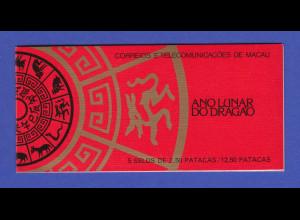 Macau 1988 chinesisches Jahr des Drachen Markenheftchen mit 5x Mi.-Nr. 588 C **